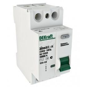14064DEK Выключатель диф.тока(УЗО) 2-полюса 63А 100мА AC 6кА (УЗО03-2Р-063А-100) DEKraft