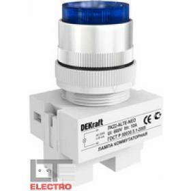 25010DEK Лампа коммутационная неон 220В АС(ЛК22-ALTE-BLU-NEO) СИНИЙ
