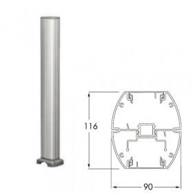 ISM20207 Мини-колонна 2-сторонняя 0,70 м на 24 мех-ма 45*45мм с отверстием(OptiLine 45), Алюминий