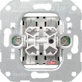 010500 Механизм Выключатель 2-клавишный Gira