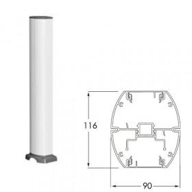 ISM20208 Мини-колонна 2-сторонняя 0,70 м на 24 мех-ма 45*45мм с отверстием(OptiLine 45), Белая