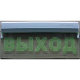 MLD-28/S/G(ВЫХОД) Аварийный светильник светодиодный Olympia Electronics пост. горения, батарея на 3ч